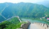 云蒙山长城遗址公园